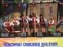 Dni Kresowe w Rynku - 18.05.2013