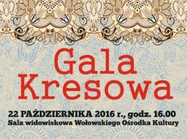gala_www